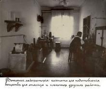1902. Ботанічна лабораторія: кімната для підготовки речовин для аналізу