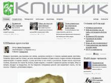 http://kpishnik.kpi.ua/