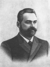 Фото. Реформатський Сергій Миколайович