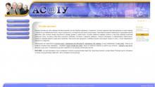 http://asu.kpi.ua
