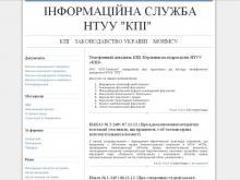 http://document.kpi.ua
