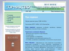 http://mining.kpi.ua