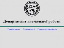 http://rozklad.kpi.ua
