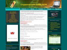 http://studrada.fpm.kpi.ua