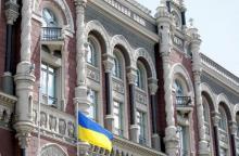 Україна. Київ. Нацбанк України