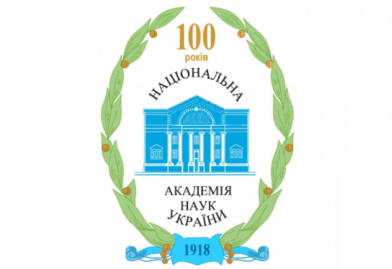 100-річчя Національної академії наук