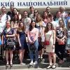 2018.05.28-30 Літня школа для молодих математиків та студентів