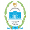 100-летие Национальной академии наук