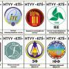 Емблеми інститутів та факультетів